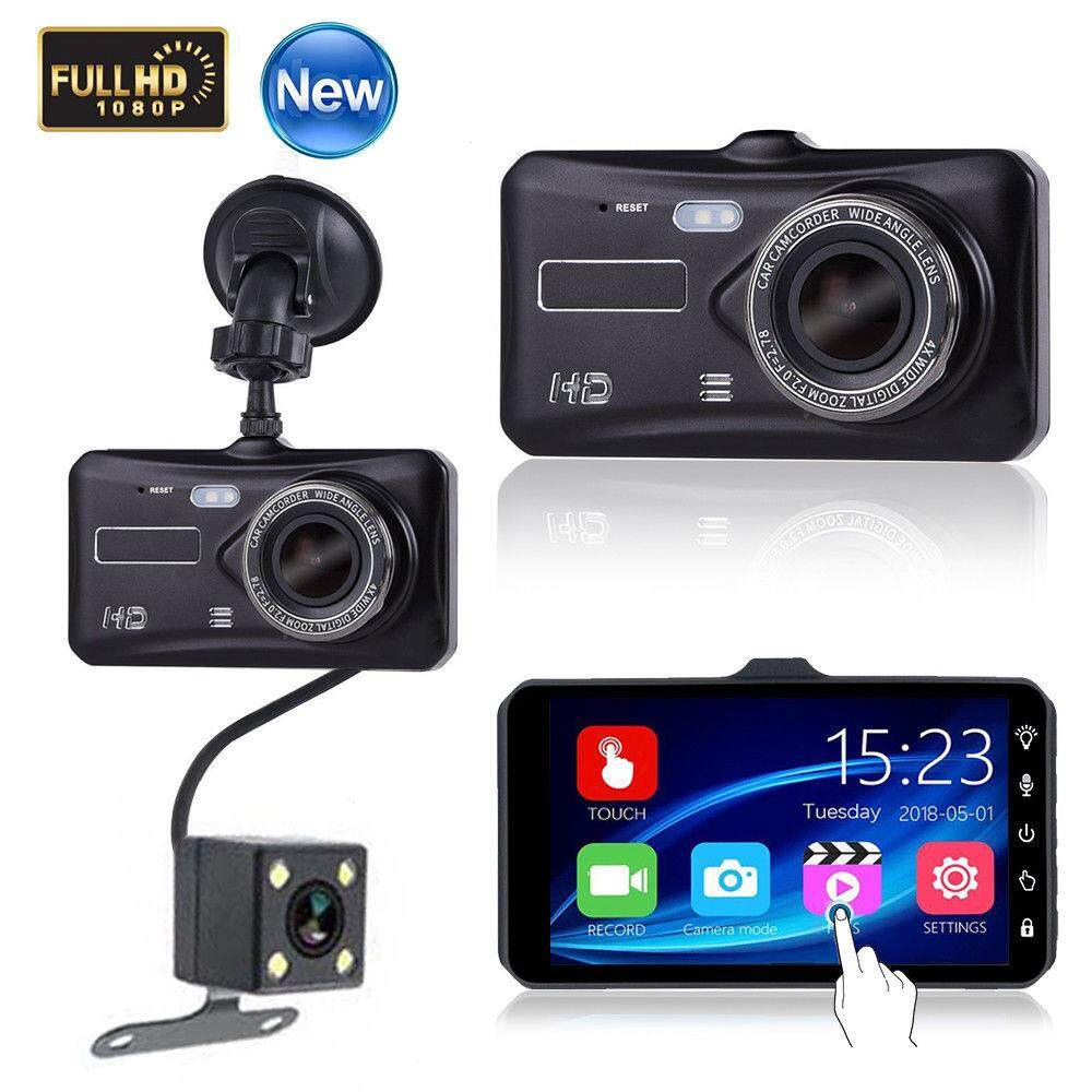 Hd 1080p Dual Lens Dash Cam Car Camera Recorder + Reversing Camera Support Loop Recording Night Vision 24 Hours Parking Monitoring By Brisky.