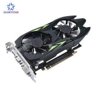 GloryStar GTX1050Ti 4G Video Card DDR5 HD game Desktop PC máy tính Card đồ họa thumbnail
