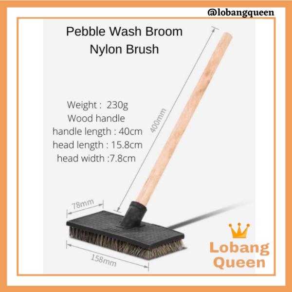 PEBBLE WASH BROOM NYLON BRUSH C/W SHORT HANDLE 石米刷王