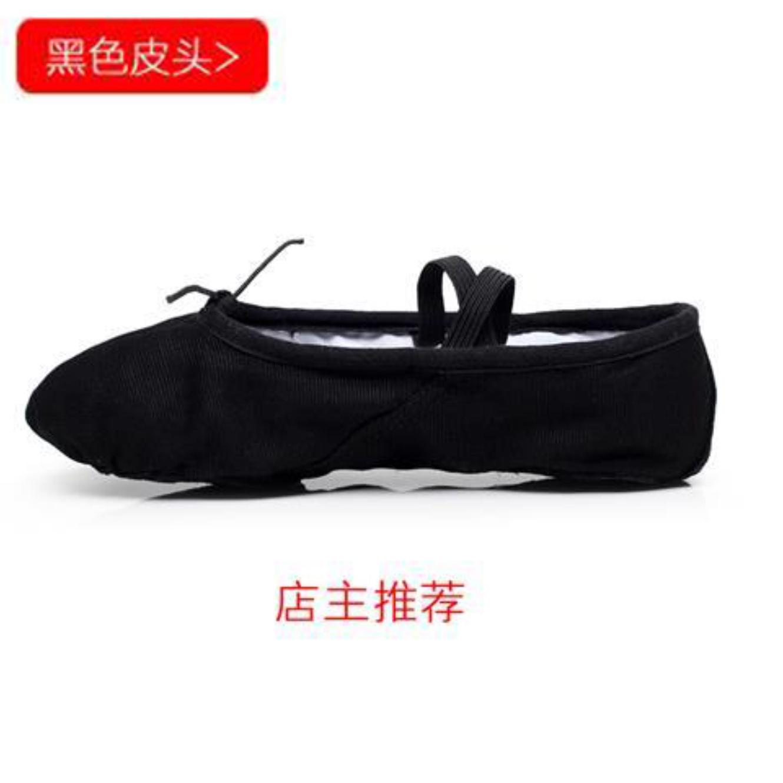 Mã Khuyến Mãi ⊕✔◆ Giày Đế Mềm Nam Trưởng Thành Giày Ba Lê Cậu Bé Giày Đen Người Đàn Ông Của Giày Thể Thao Trẻ Em Của Chân Nam