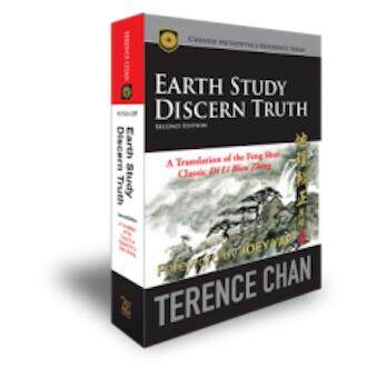 Feng Shui - Earth Study Discern Truth (2nd Edition) by Terrance Chan Joey Yap (ebook)