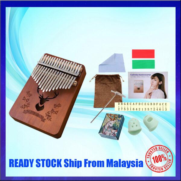 17KEYS Kalimba Thumb Piano Acoustic Finger Piano Music Instrument Malaysia