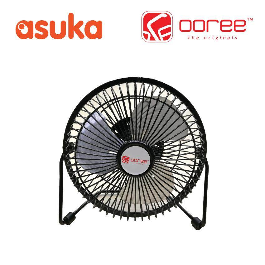 Ooree Uf108 - 8inch Usb Fan By Asuka Express.