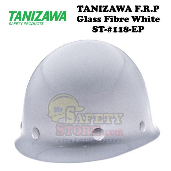 Tanizawa F.R.P Glass Fibre White ST-#118-EP