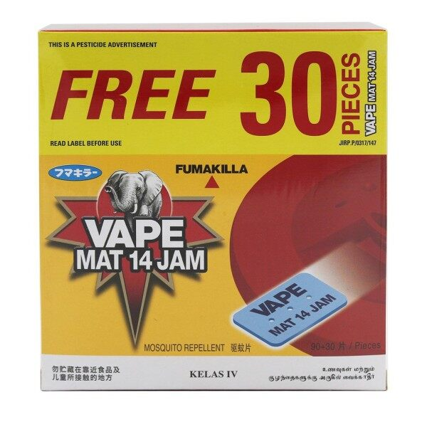 Fumakilla Jumbo Vape Mat 14 Jam Mosquito Repellent (90+30) #Ubat Nyamuk