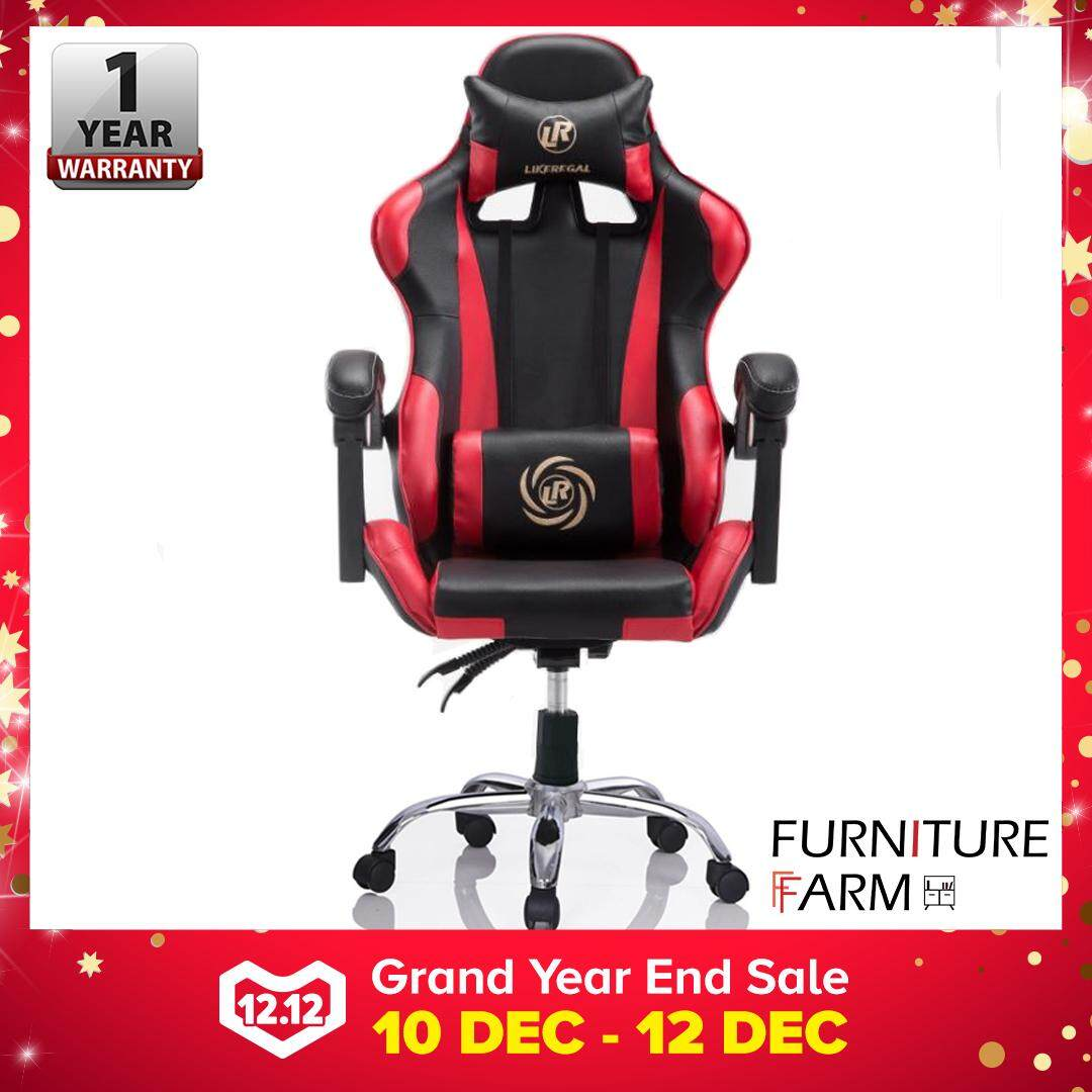 F&F: LR Height Adjustable Reclining Gaming Chair