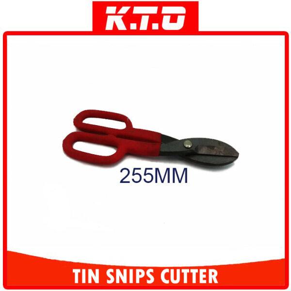 255MM / 300MM ALL PURPOSE TIN SNIPS ALUMINIUM CUTTER SCISSOR