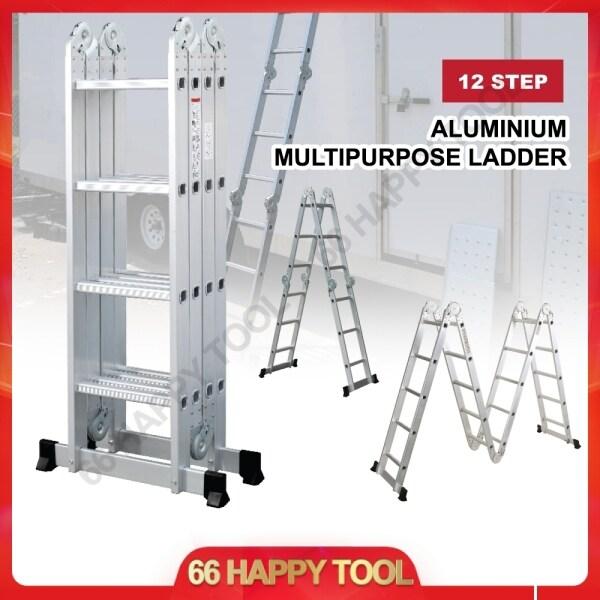 Multipurpose Aluminium Ladder 12 / 16 Steps Ready Stock Multi Purpose Step Foldable Folding Tangga Aluminium 150KG