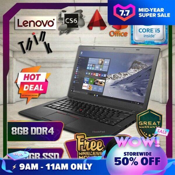 LENOVO THINKPAD T460 ULTRABOOK [ CORE I5 6TH GENERATION / 8GB DDR4 / 480GB SSD STORAGE/ W10PRO / 14 INCH / LAPTOP / FREE GIFT ] Malaysia
