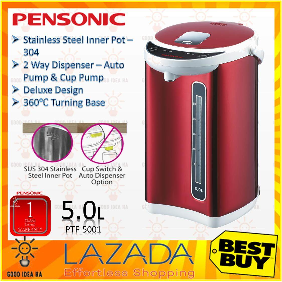 Pensonic ( PTF-5001 / PTF5001 ) 5L Thermo Flask Red