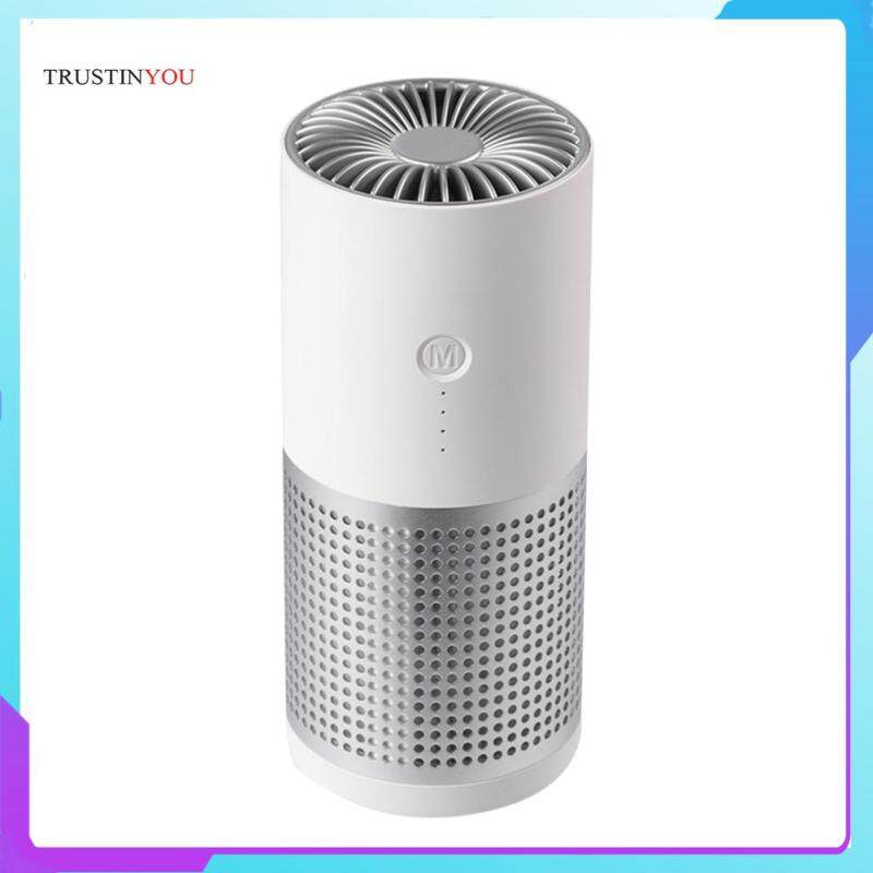 Negative Ion Car Air Purifier Cleaner for Home Office Vehicle Odor Formaldehyde Remover Fresher Singapore