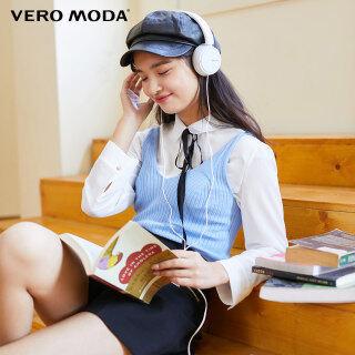 Vero Moda Áo Hai Dây Dệt Kim Không Tay Cổ Chữ V Cho Nữ 321145001 thumbnail