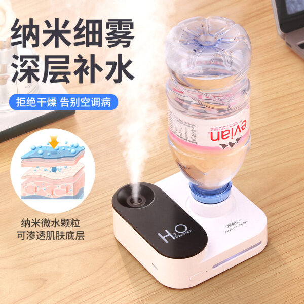 ◆  Remax water bottles big spray usb mini Aquarius household humidifier air-conditioning room quiet bedroom small office desktop wireless rechargeable portable air hydrating device Singapore