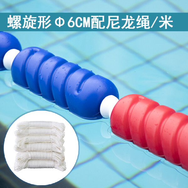 Swimming Doctor Swimming Pool Lane Lines Competition Nylon Wire Rope Lane Rope Rescue Buoy Floating Split Line Water Line