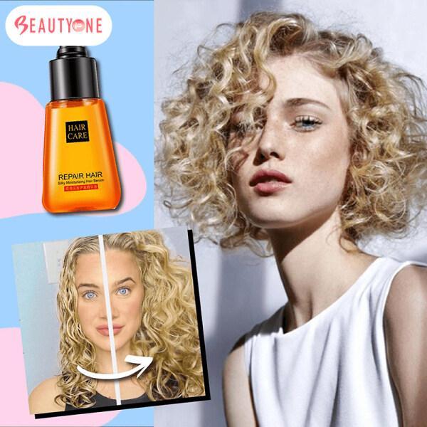 BeautyOne Super Curl Defining Booster, Keratin 70Ml, Tóc Argan Nguyên Chất Thiết Yếu Chăm Sóc Tóc Sửa Chữa Khô Xoăn