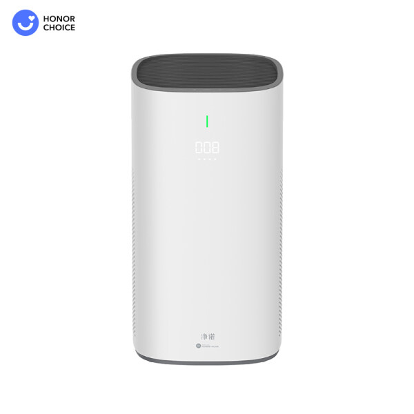 HEPA Air Purifier Smart Low-Noise 33dB(A) Quiet Air Cleaner with Charcoal Ionizer Filter PM2.5 Sensor APP Control Eleminates Odors for Home Bedroom Allergics Pets Compatible with HUAWEI HiLink