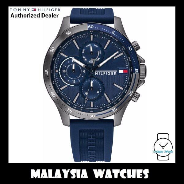 (100% Original) Tommy Hilfiger Bank 1791721 Blue Silicone Mens Multifunction Watch (2 Years International Warranty) Malaysia