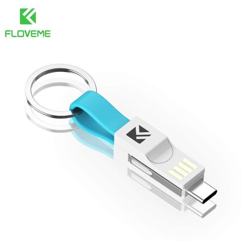 Floveme 13 Cm 3 In 1 Mini Pengecas Gantungan Kunci Kabel Pengisi Daya Kabel Usb Mikro Tipe C Kabel Lampu Kabel untuk iPhone Samsung Lucu Kabel USB Magnetik
