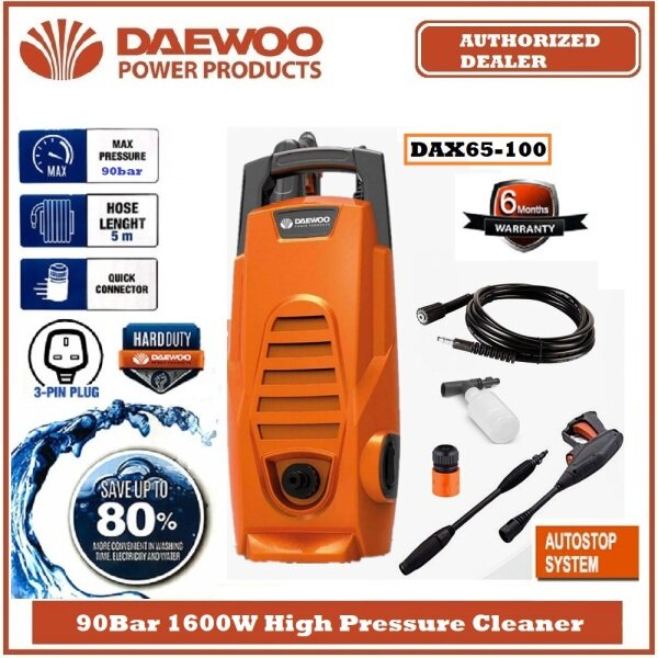 DAEWOO 1600W 90Bar High Pressure Washer DAX65-100 With FOAM Gun - KOREA Technology - 6 Months Local Warranty -