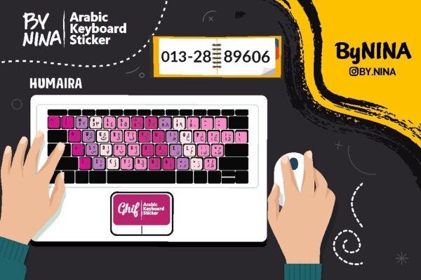 Arabic Keyboard Sticker Malaysia