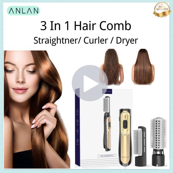 Buy ANLAN 3 in 1 Hair Dryer Brush Hair Straightner Hair Curler Hair Style Comb Brush Singapore