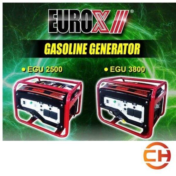 EURO X EUROPOWER PETROL 2000W / 3000W GENERATOR EGU2500/ EGU3800