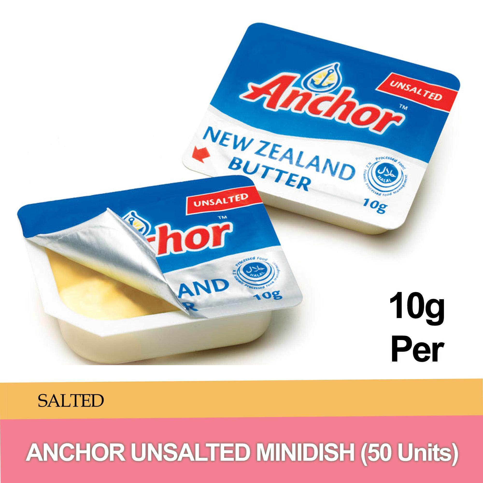 Anchor Unsalted Minidish Butter 10g (50 Units) – Imported, Halal Certified, New Zealand's Trusted Brand, Made From 100% Pure New Zealand Milk By Lumisky Resources.