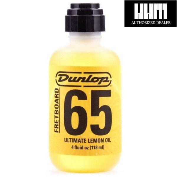 Dunlop Fretboard 65 Ultimate Lemon Oil 4 oz. Malaysia