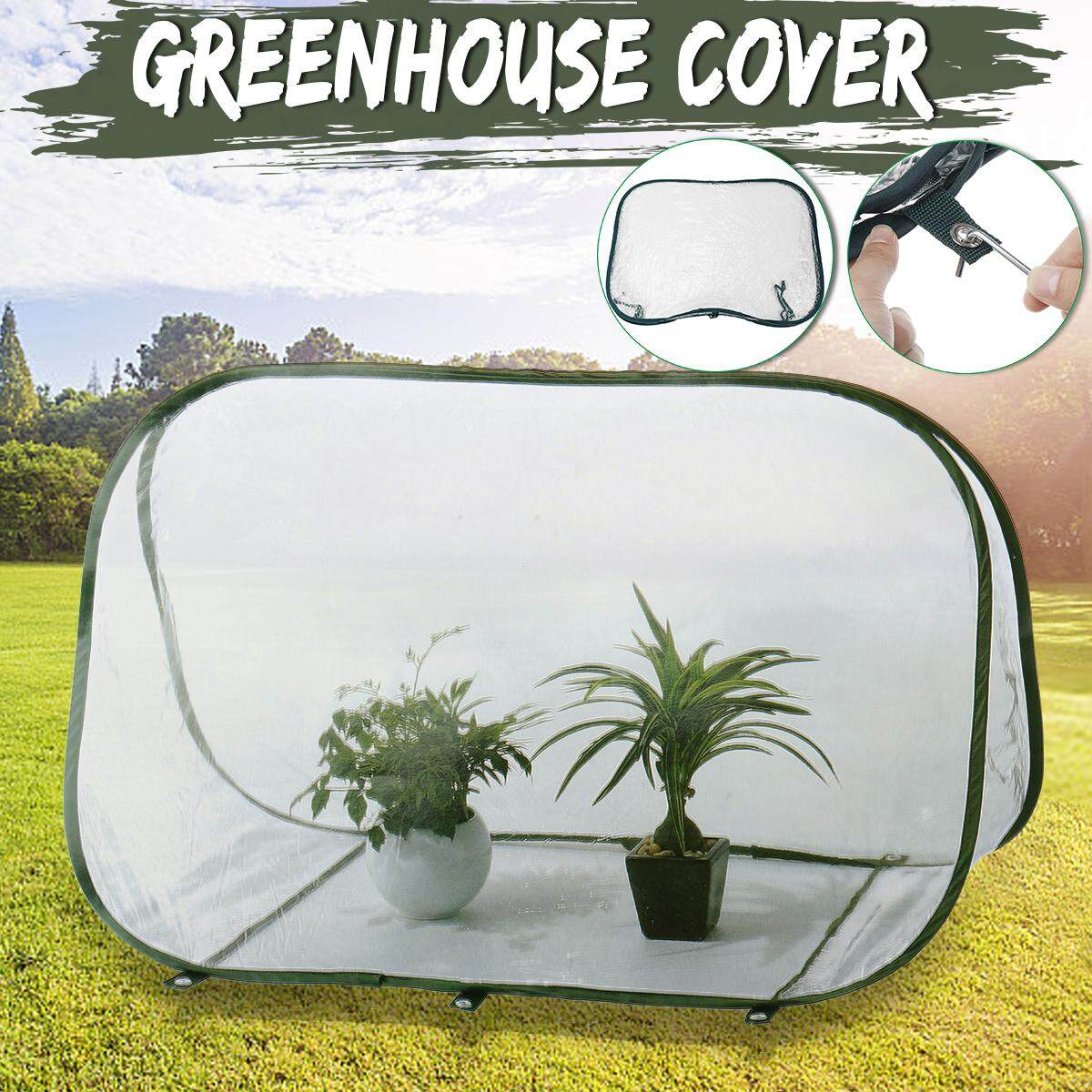 PVC Pop-up Cage Garden Yard Plant House Protective Cover Greenhouse 90x52x62cm