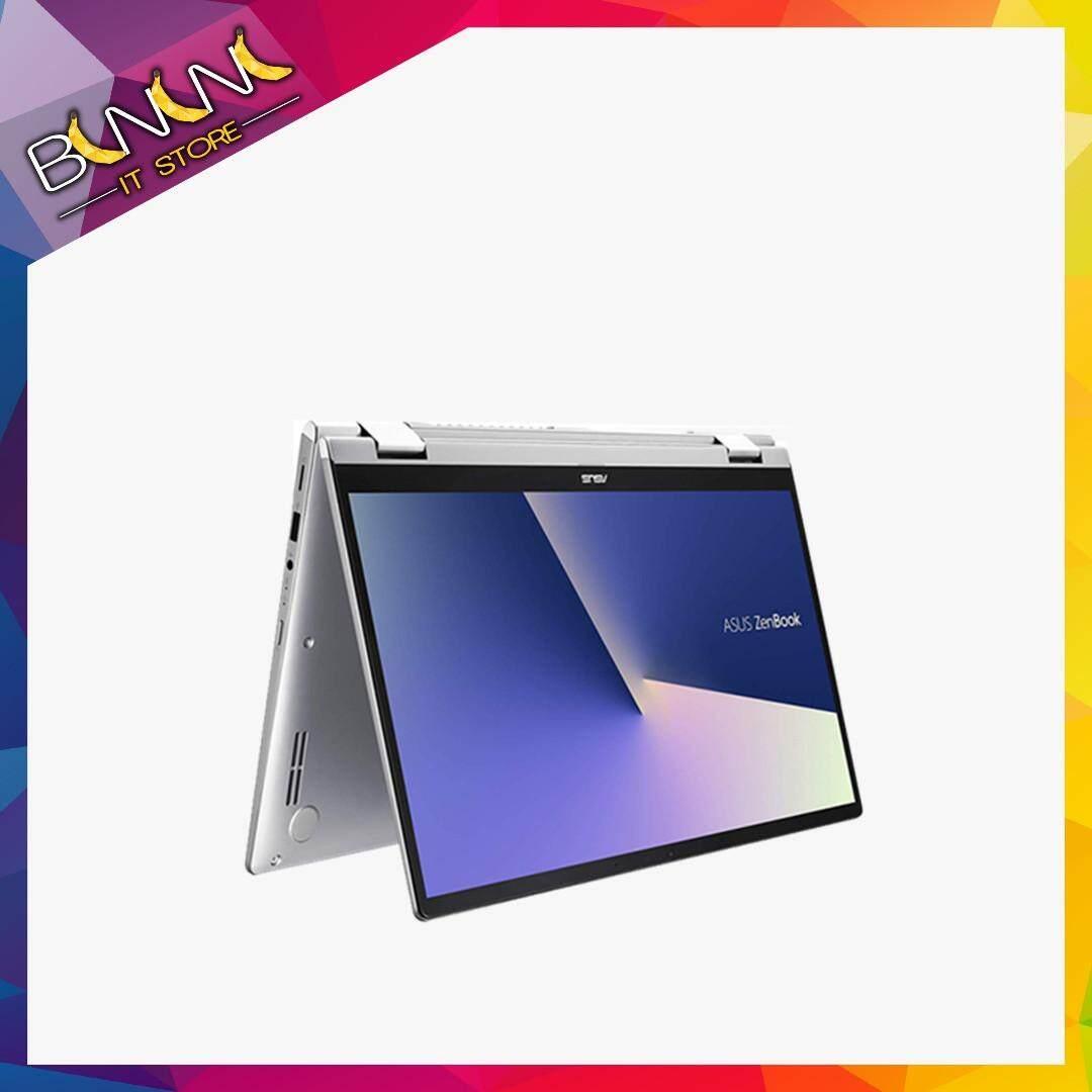 Asus Zenbook Flip 14 UM462D-AAI047T 14  FHD Multi-Touch Laptop Light Grey(R5-3500U, 8GB, 256GBSSD, Integrated, W10, 2YW) Malaysia