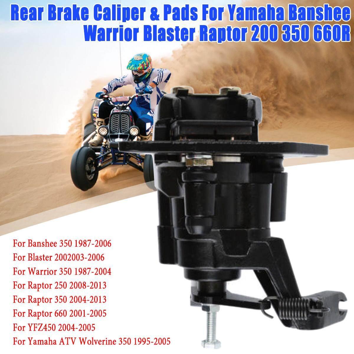 REAR BRAKE CALIPER PADS FOR YAMAHA BANSHEE Warrior Blaster Raptor 200 350  660R