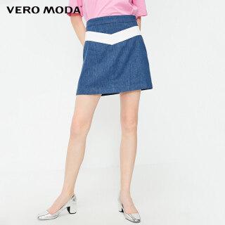 Vero Moda Váy Lót Chữ A Nhiều Màu Cạp Cao Vải Bông 100%, 319137514 thumbnail