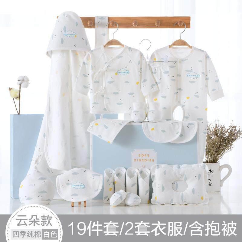 19 PCS เสื้อผ้าเด็กผ้าฝ้ายชุดของขวัญเด็กแรกเกิดของขวัญเด็กแรกเกิดอุปกรณ์ (กล่อง)