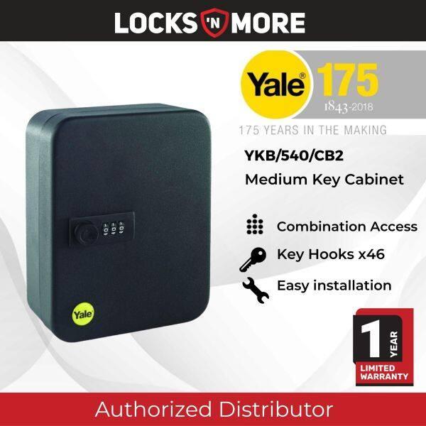 YALE YKB/540/CB2 MEDIUM KEYS CABINET BOX (Black)