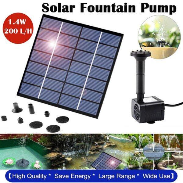(BEST SALE) Solar Fountain Water Pump Landscape Fountain Pump Solar Water Pump Portable Small Fountain Water Pump