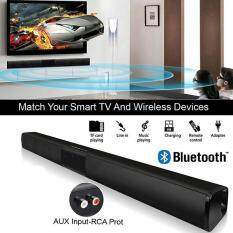MagicWorldMall Loa Soundbar Bluetooth Loa Bluetooth Không Dây Di Động Đa Năng 330mm LOA Nghe Nhạc HIFI Rạp Hát Tại Nhà