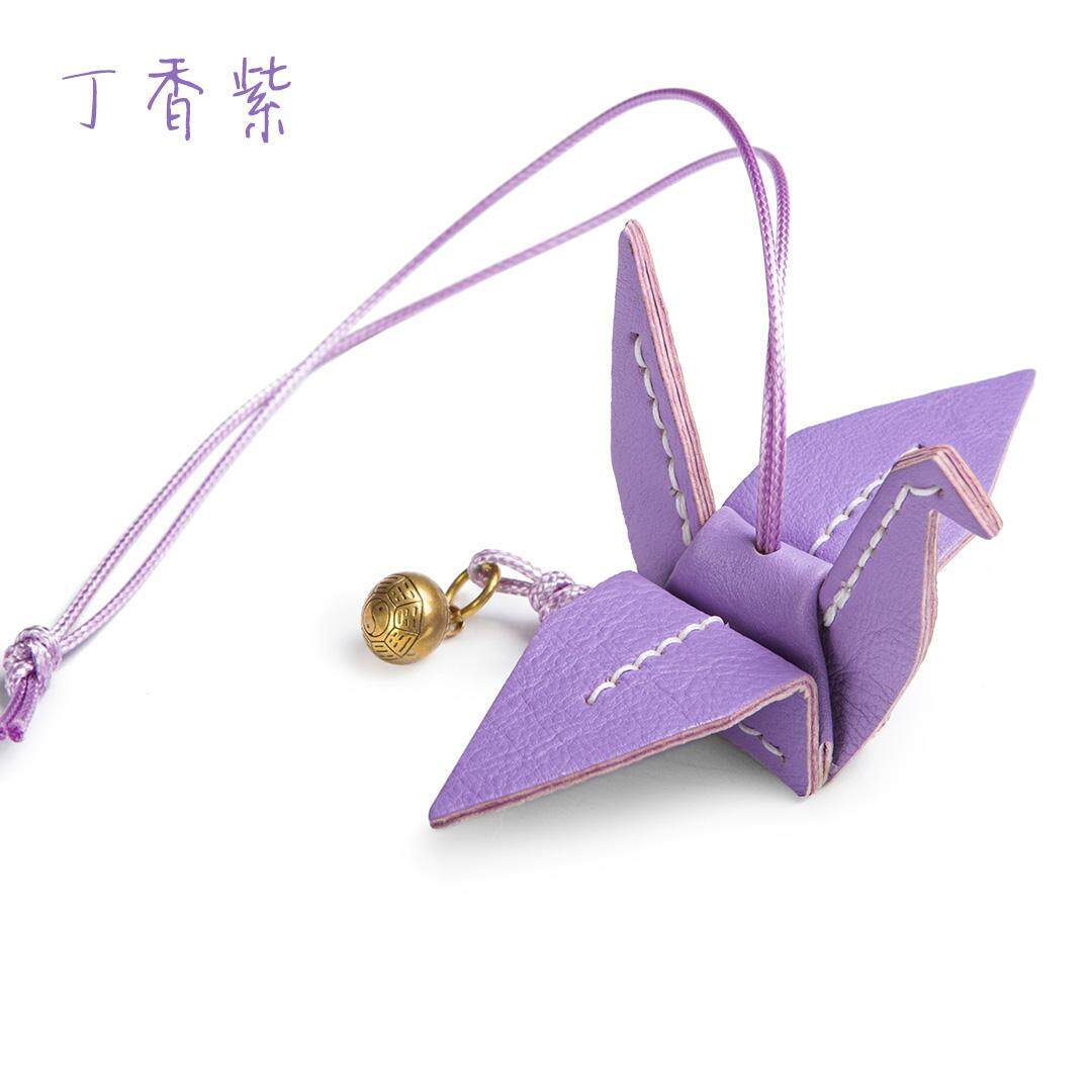 Paper Cranes Online Celebrity Automobile Hanging Ornament Ornaments Creative Rearview Mirror Car Womens Handmade Cowhide DIY Material Box Self-Made