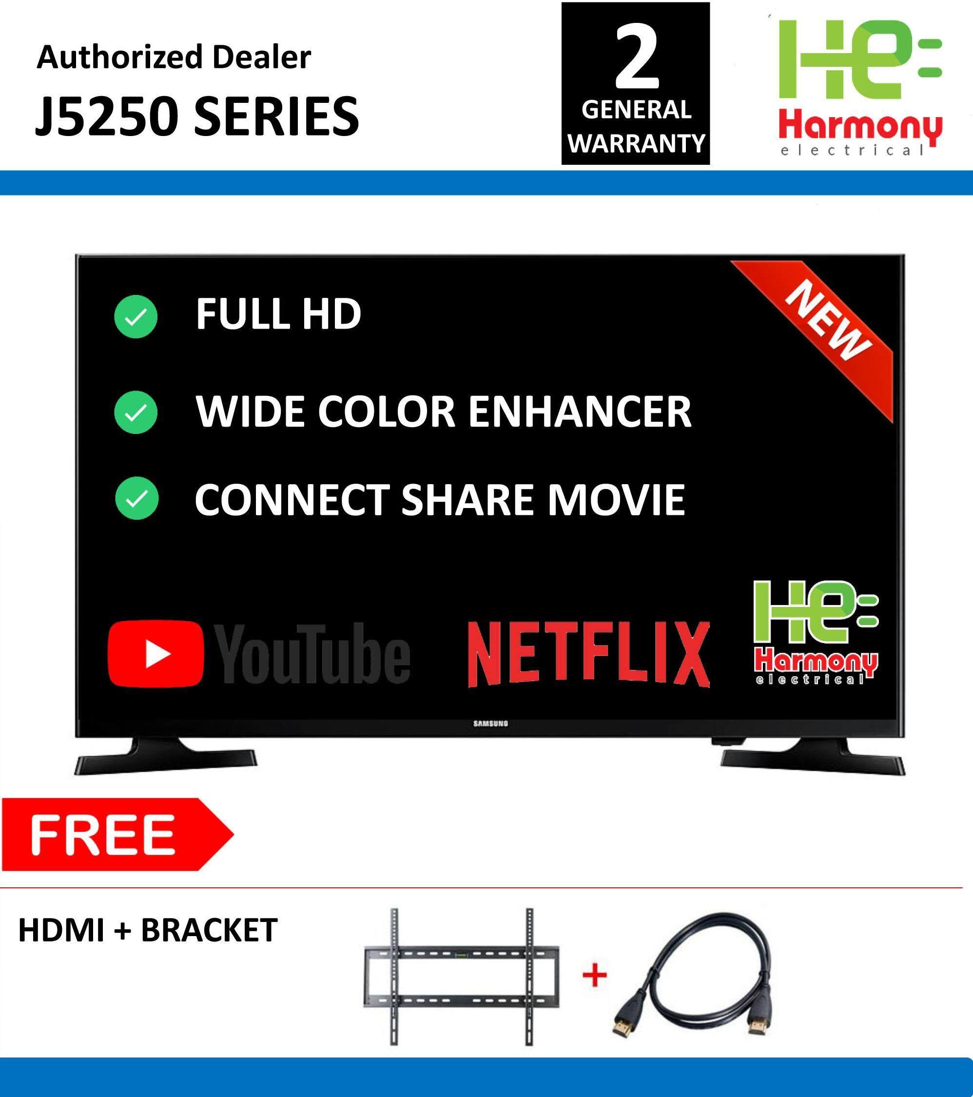 Samsung 40 J5250 Smart Full HD TV UA40J5250DKXXM + Free HDMI + Bracket
