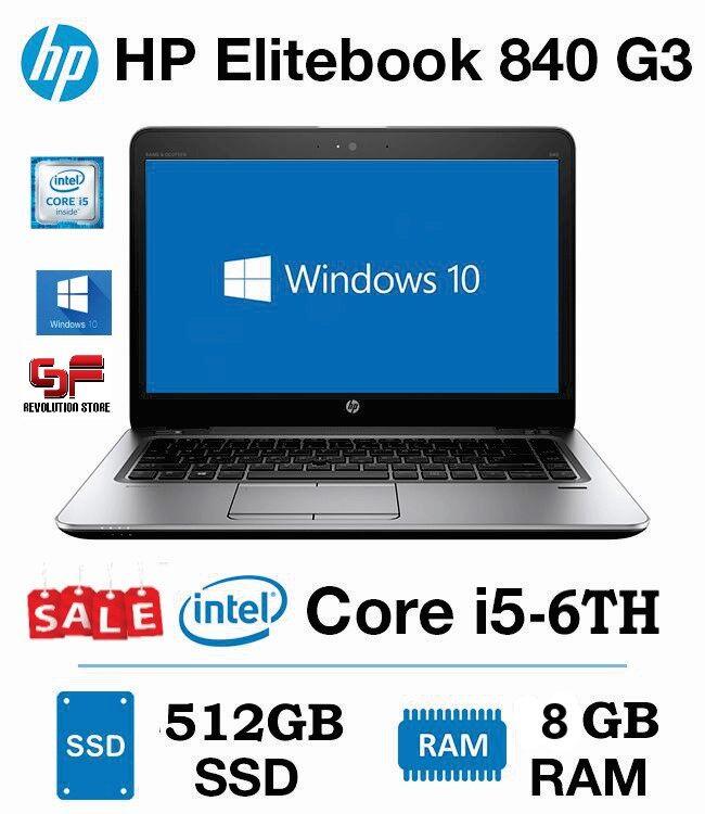 HP ELITEBOOK 840 (G3) ULTRABOOK CORE I5 6TH GENERATION/ 8GB DDR4/ 512GBSSD/ W10PRO GENUINE Malaysia