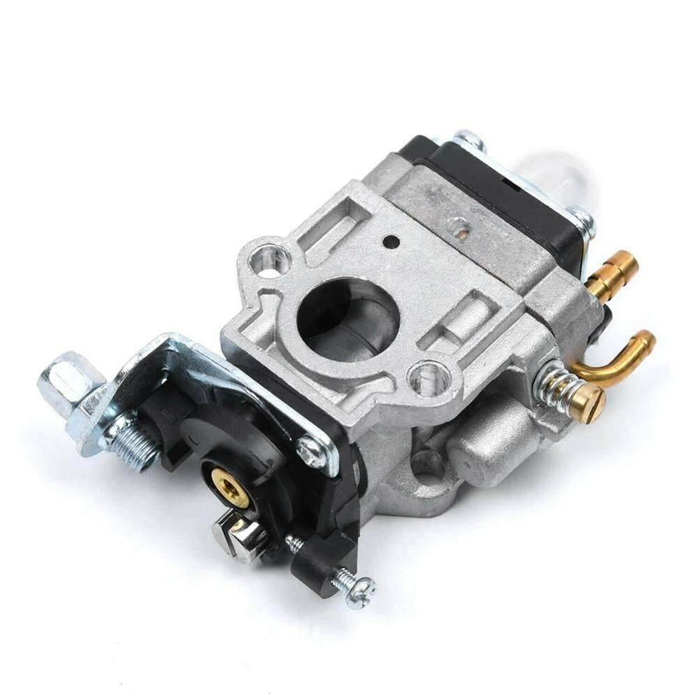 [Newkits] Brushcutter Carburetor Kit Set For Four-stroke Engine 139F TU26 34F 36F