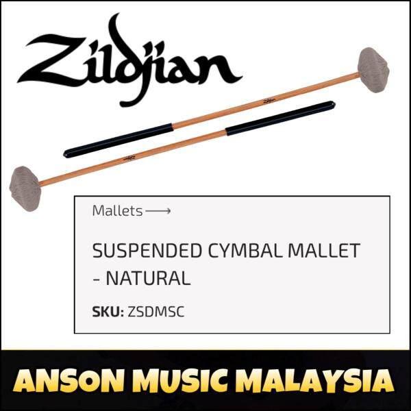 Zildjian ZSDMSC Suspended Cymbal Mallet - Natural Malaysia