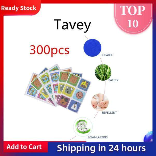 Tavey 300 Pcs Mosquito Stickers DIY Mosquito Repellent Stickers Patches Cartoon Animal Mosquito Repellers