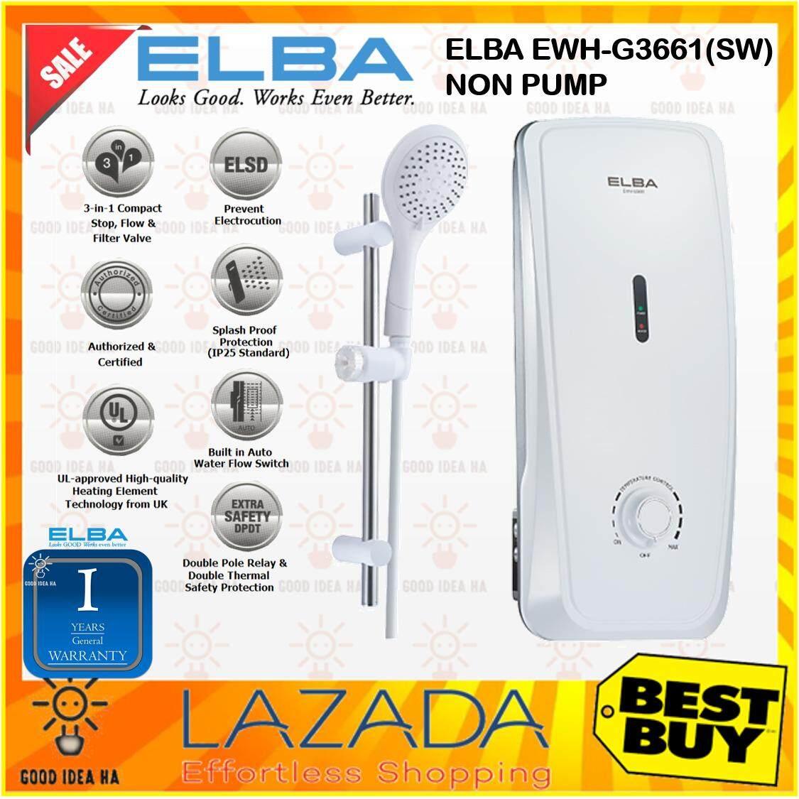 *FREE GIFT* ELBA EWH-G3661(SW) Home Shower Water Heater (No Pump)