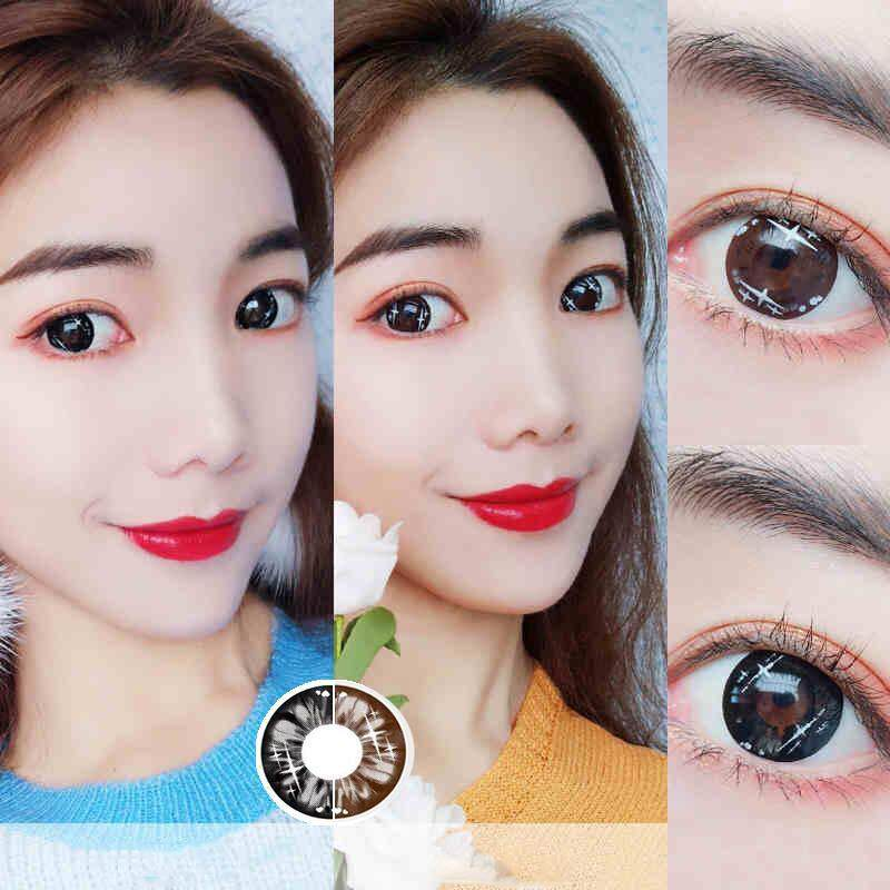 1 Pair Fruit GuoQi Chocolate Black Color Soft Contact Lens Cosmetic Lenses