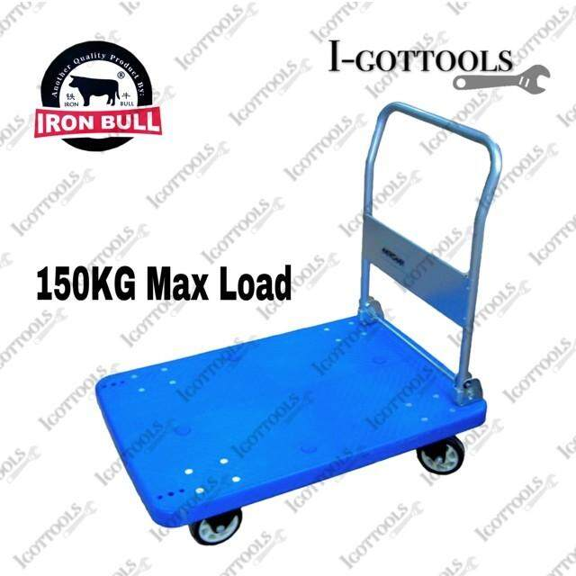 Iron Bull PT-160 150kg Foldable PVC Platform Hand Truck Trolley