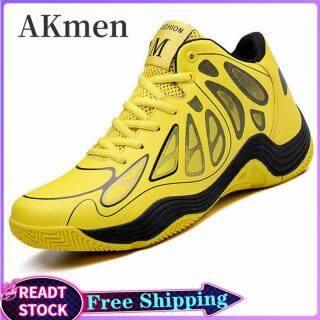 Giày thể nam MZB dùng để chơi bóng rổ thiết kế chống trượt và có đệm khí tạo cảm giác thoải mái mềm mại - INTL thumbnail