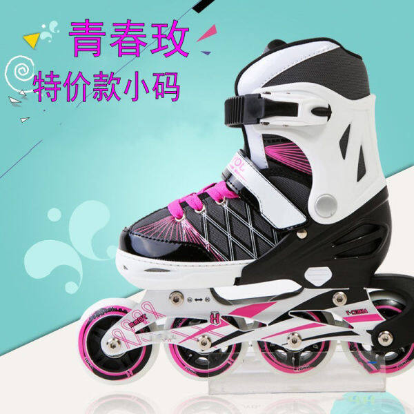 Giá bán [Kích Thước Có Thể Điều Chỉnh] 3-5-7-9-12 Tuổi Đàn Ông Và Phụ Nữ Giày Trượt Cho Trẻ Em Giày Trượt Pa-tanh Giày Trượt Pa-tanh