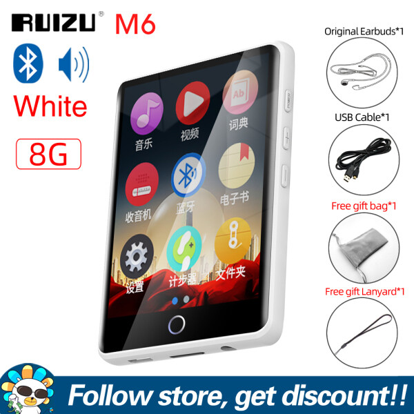 RUIZU M6 Bluetooth MP3 Music Player With Full Touch Screen 8GB 16GB Mini Portable Hifi Lossless MP3 Player With Built in Speaker Walkman Support FM Radio E-book Voice Recording Video Player Pedometer Support Memory Expansion to 128GB