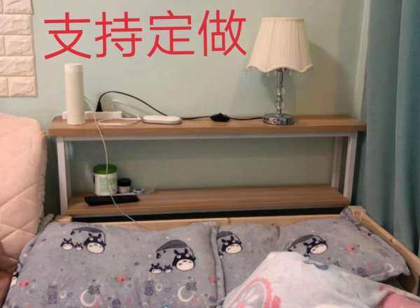 Sofa after Storage Shelf up against the Wall and Floor-to-Ceiling Long Tables High Table Tailstock Slit Narrow Storage Shelf Sofa Side Bedside Table