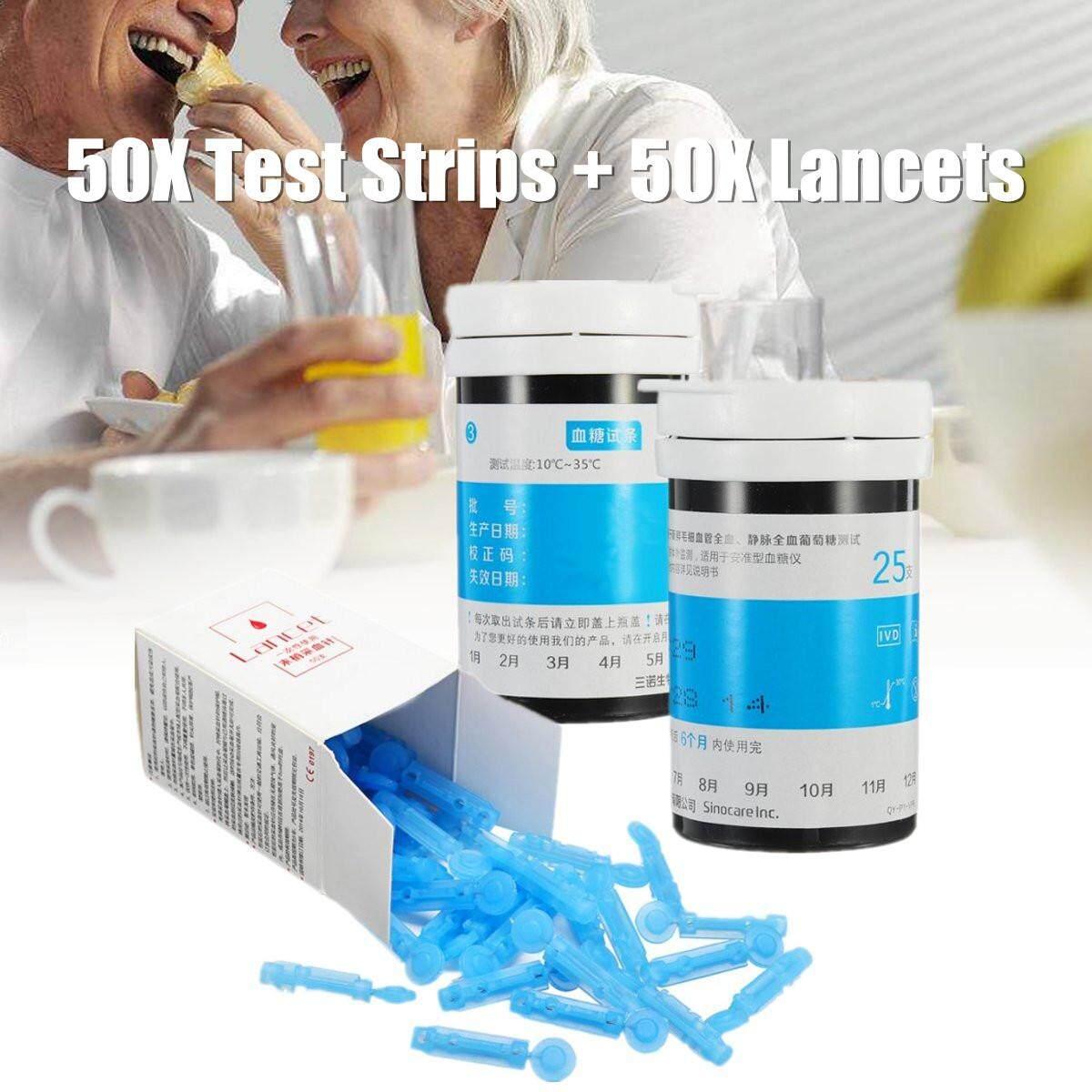 50Pcs Sannuo Blood Glucose Meter Glucometer Test Strips Lancets Health Monitors